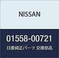 NISSAN (日産) 純正部品 クランプ ホース GTーR 品番01558-00721
