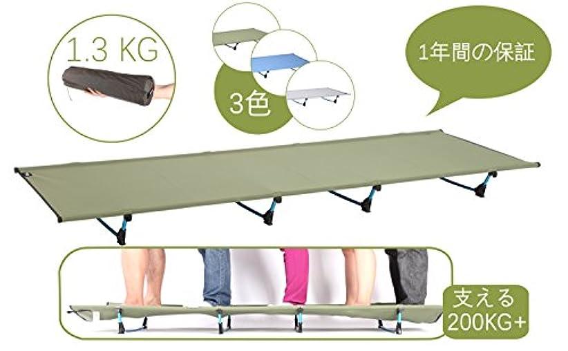 集団所得尋ねるアウトドア ベッド、DESERT WALKER 折りたたみ式ベッド キャンピングベッド, 軽量1.3KG、耐荷重:200KG 収納袋付き、3色入り(グリーン、ブルー、グレー)