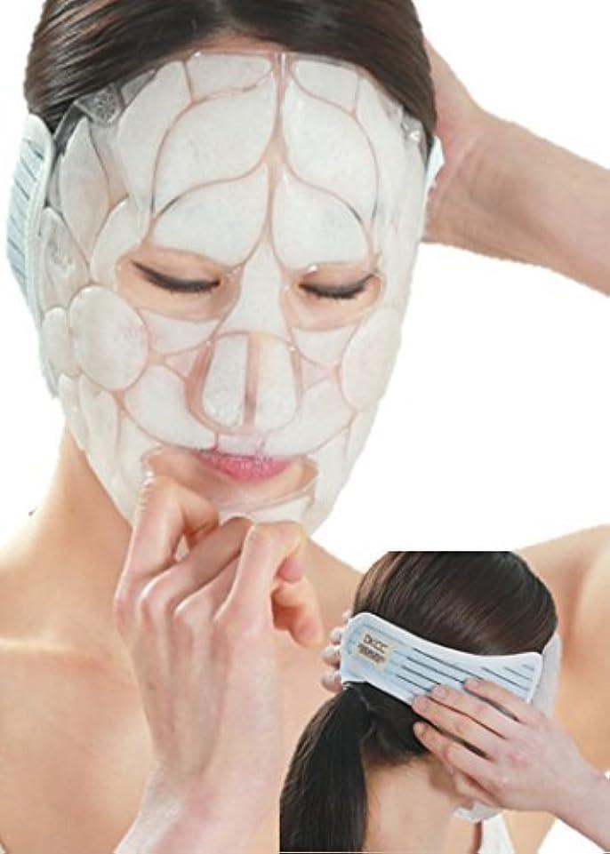 右程度寝てる【 お風呂上がりは冷却美容 でプリ肌に 】bellacrea(ベラクレア) アイスクーリングマスク フェイスパック 小顔マスク 韓国パック シートパック用
