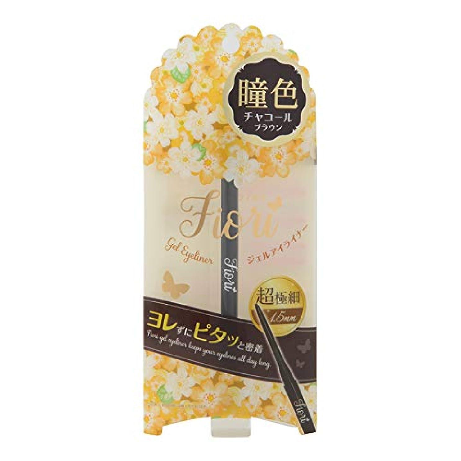 同化疲労物理的にフィオリ ジェルアイライナー WP アイライナー 日本製 ペンシル レディース 人気 おすすめ 落ちない 落ちにくい (チャコールブラウン)