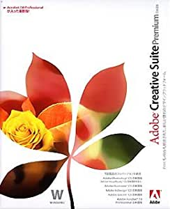 Adobe Creative Suite Premium 日本語版 for Windows (Adobe Acrobat 7.0 Professional版) (旧製品)