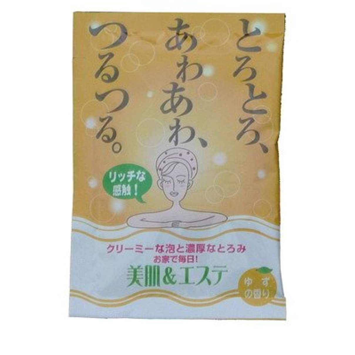 掃除平野ピグマリオンエステクリーミーバス ゆずの香り 30g 【6個パック】