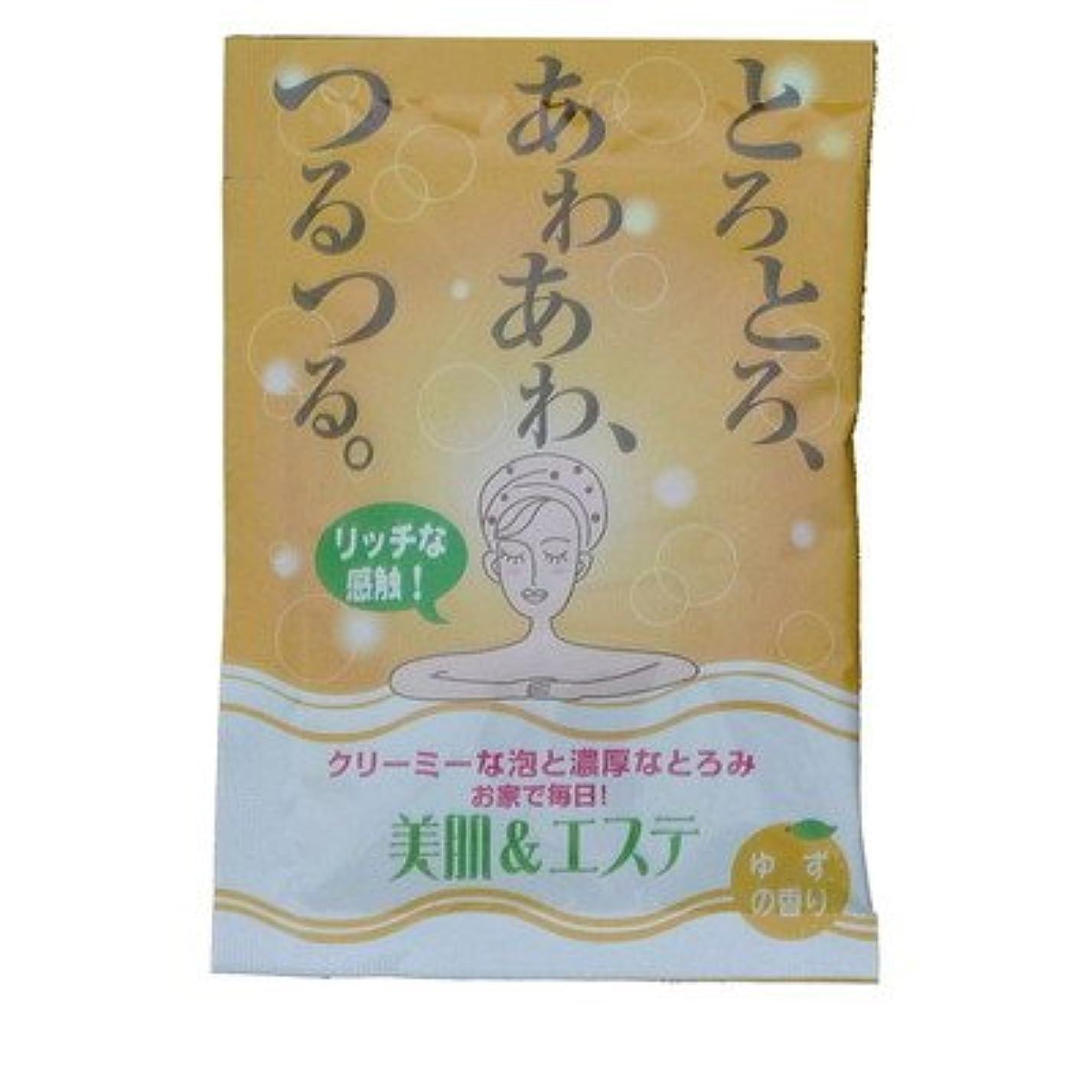 自動お風呂を持っている無限エステクリーミーバス ゆずの香り 30g 【3個パック】
