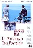 イル・ポスティーノ [DVD] 画像