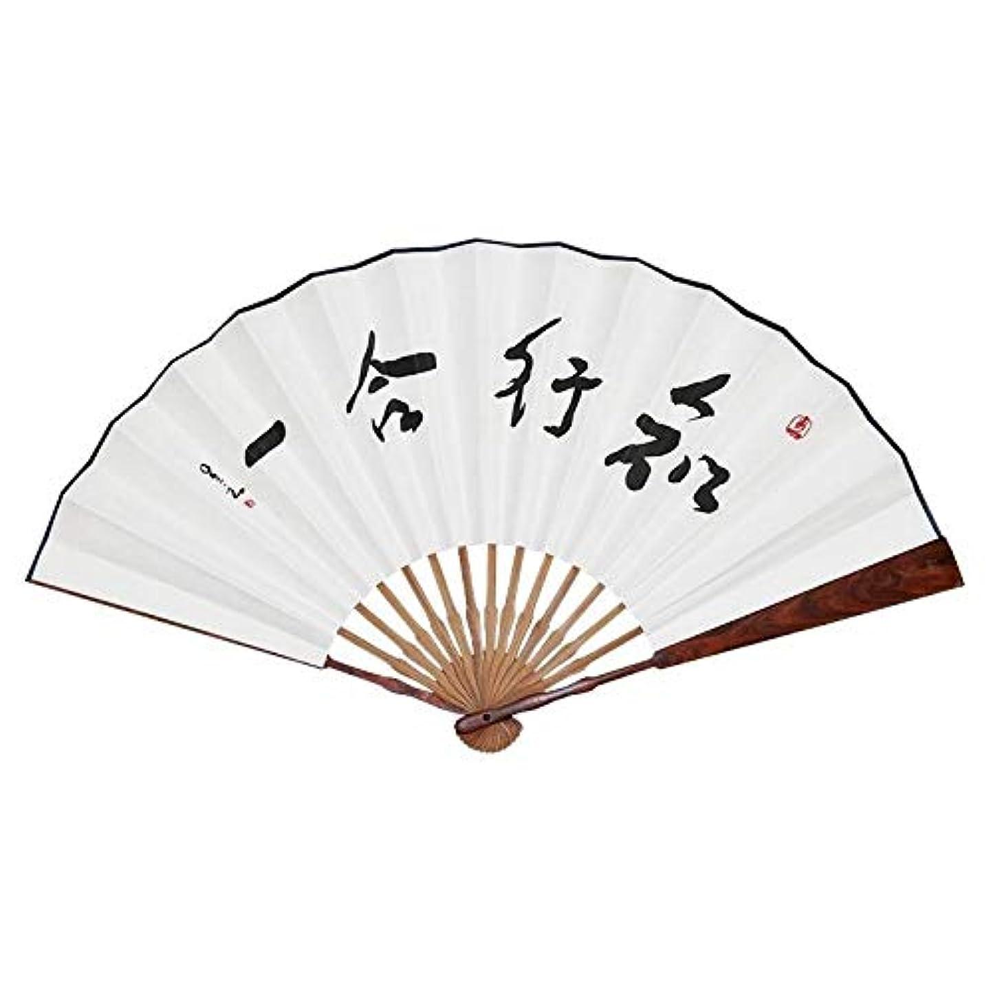 競合他社選手摘む私FAN LUOSAI ダンス、パーティー、結婚祝い、DIYの装飾、家の装飾のためのハンドヘルド扇子中国ファンオリエンタルファン