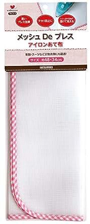KAWAGUCHI メッシュDEプレス アイロンあて布 約48×34cm 78-314