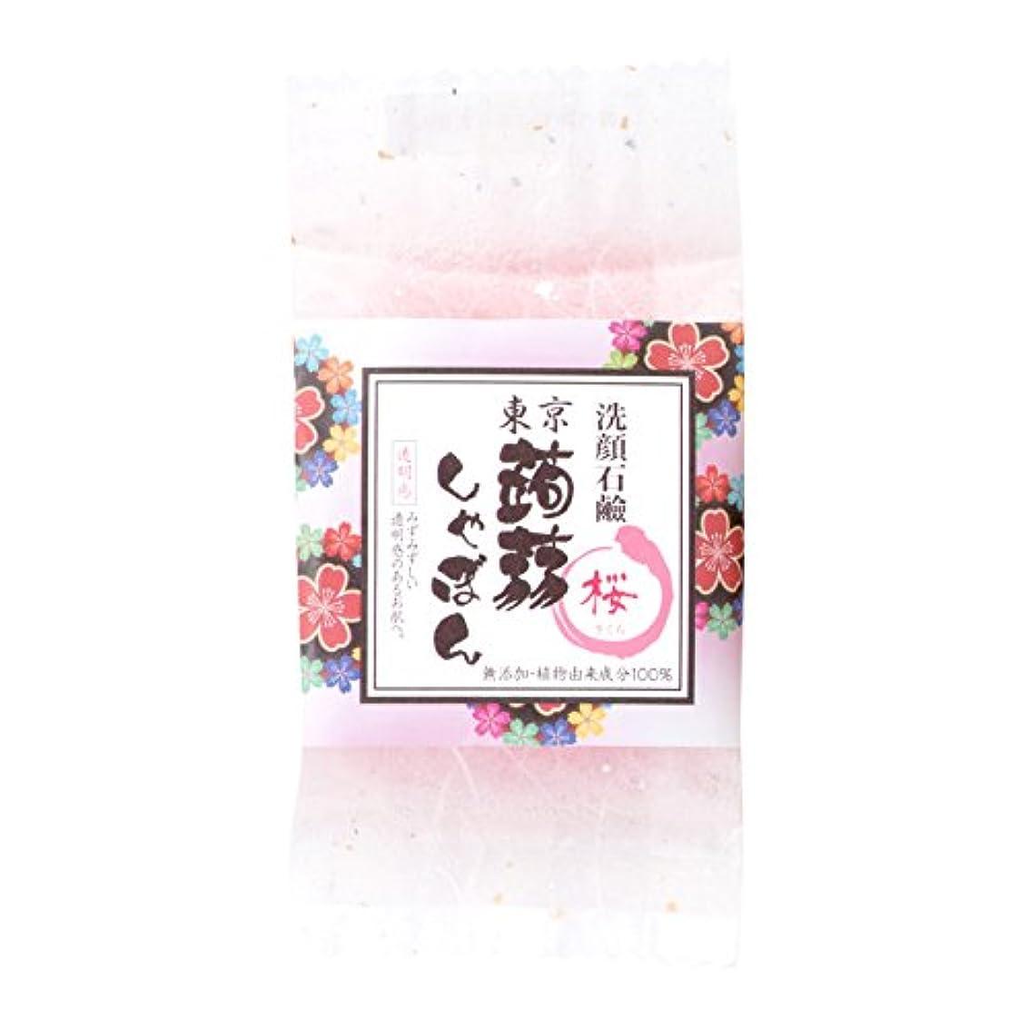 キャリッジバリケード研磨剤東京蒟蒻しゃぼん東京 桜(さくら)