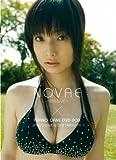 NOVAE -debut- 大網亜矢乃DVD-BOX
