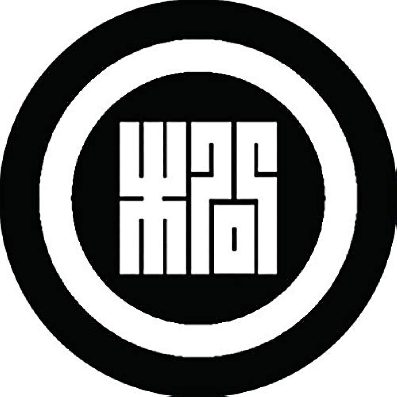家紋シール 丸に松の角字紋 布タイプ 直径40mm 6枚セット NS4-0649