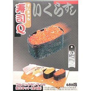 寿司Q No.08 いくら