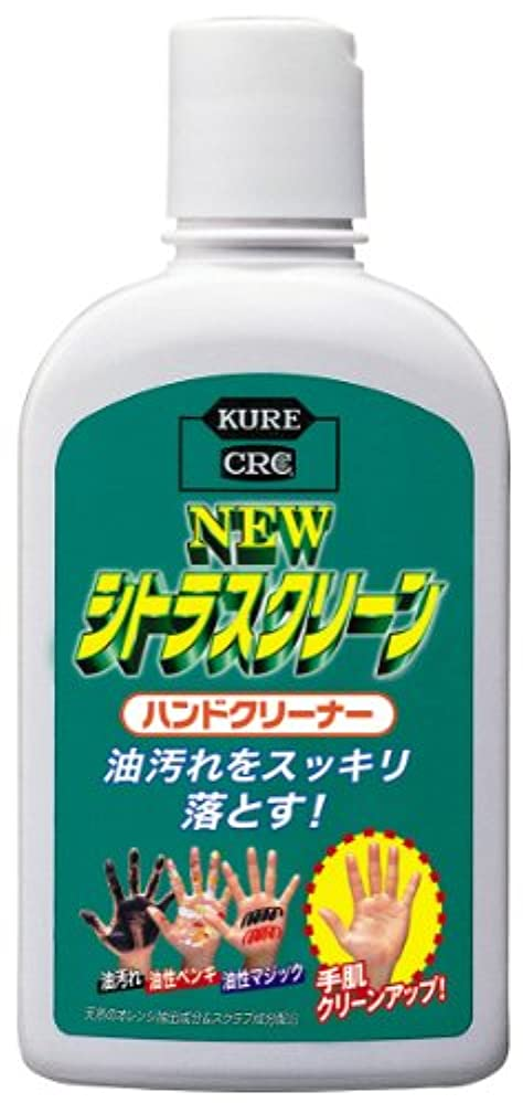 頑張るシャベル大使KURE(呉工業) ニュー シトラスクリーン ハンドクリーナー (235ml) [ 品番 ] 2281