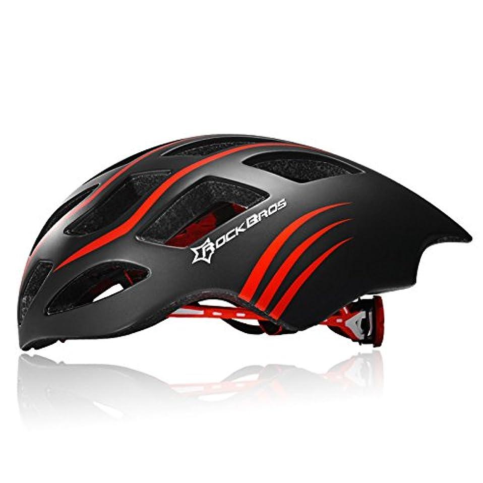期待保安テザー自転車 ヘルメット,サイクリング サイズ調整 頭守る 男女兼用