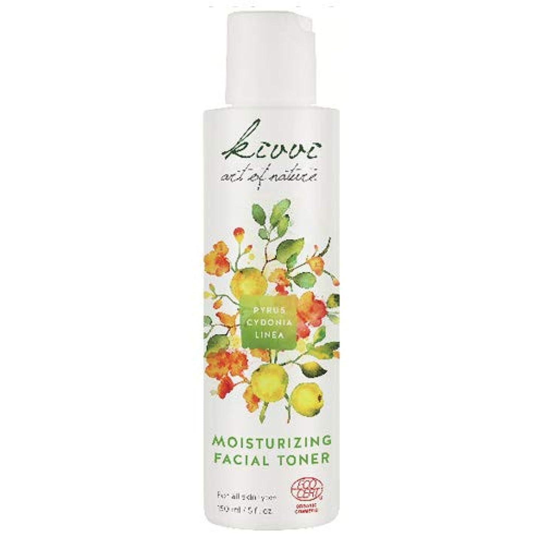 引退する変換荷物Kivvi Cosmetics(キヴィ コスメティクス) フェイストナー 化粧水 ナチュラル 150ml