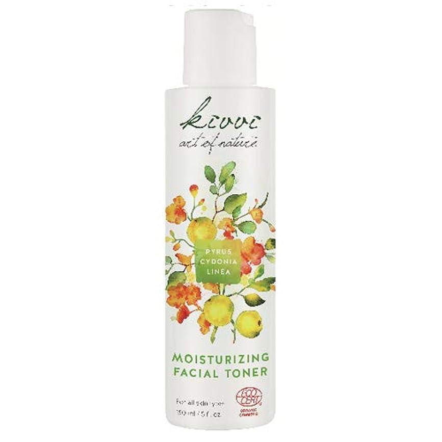 普通の強制構想するKivvi Cosmetics(キヴィ コスメティクス) フェイストナー 化粧水 ナチュラル 150ml