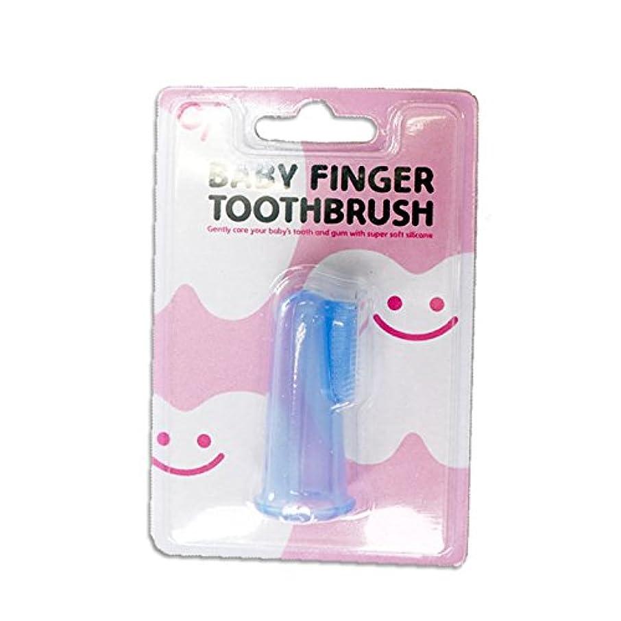 甘くする小さななんでもベビーフィンガートゥースブラッシュ ベビーフィンガー歯ブラシ 12個入り BABY FINGER TOOTHBRUSH