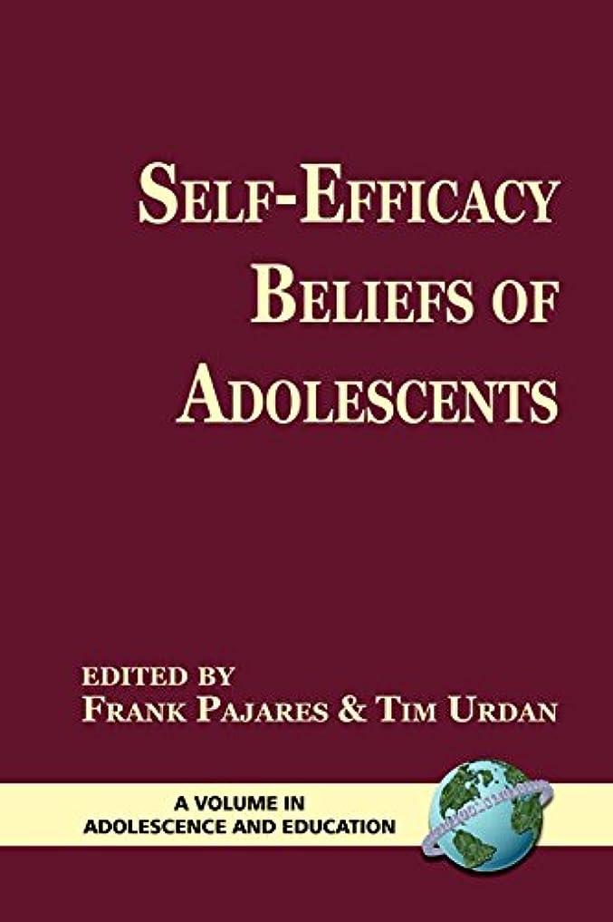 韓国語ベール解読するSelf-Efficacy Beliefs of Adolescents (Adolescence and Education) (English Edition)