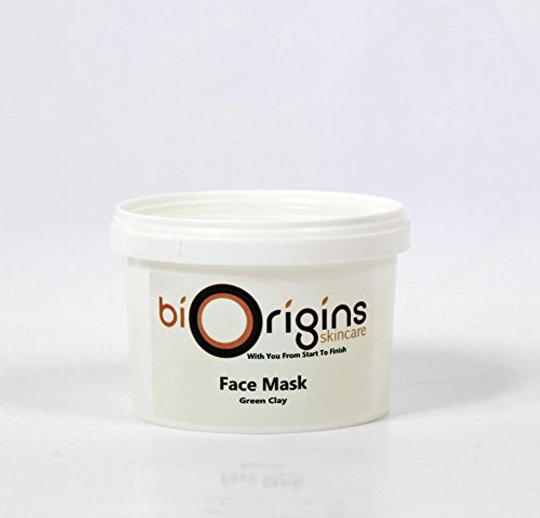 こしょうクスコ過剰Face Mask - Green Clay - Botanical Skincare Base - 500g