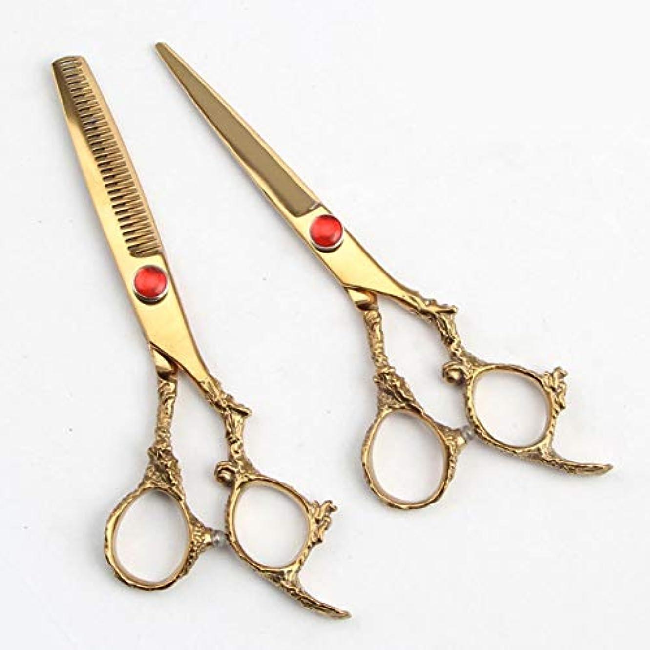 ふつう古くなったフローティングJiaoran 理髪師ゴールデンプロのヘアカットセット、家庭用はさみセット (Color : Gold)