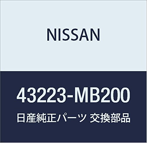 NISSAN (日産) 純正部品 ボルト ハブ アトラス 品番43223-MB200