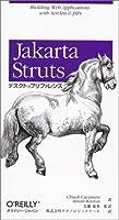 Jakarta Strutsデスクトップリファレンス