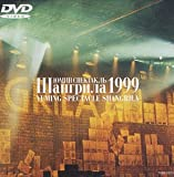 YUMING SPECTACLE SHANGRILA 1999 [DVD]