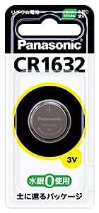 Panasonic コイン形リチウム電池 CR-1632