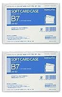 【2個セット】コクヨ カードケース クリアケース 軟質タイプ 塩化ビニル B7 クケ-57