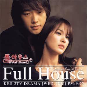 フルハウス Full House (韓国盤)