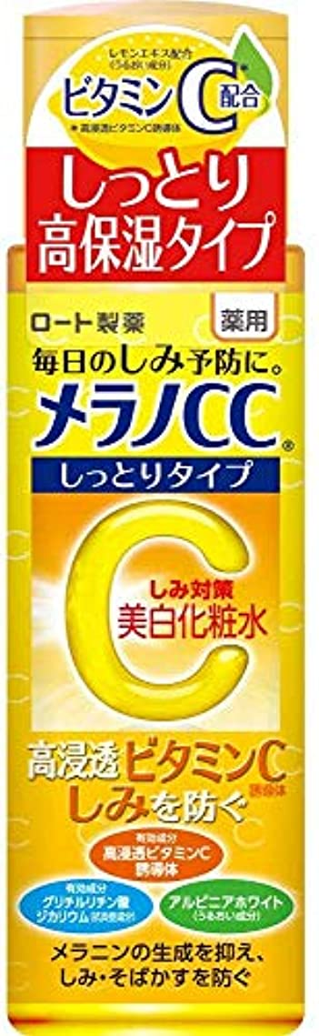 スポーツスポーツをするオペラメラノCC 薬用しみ?そばかす対策美白 化粧水 しっとりタイプ 高浸透ビタミンC配合誘導体配合 170mL ×5個