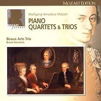 モーツァルト大全集 第10巻:ピアノ四重奏曲&三重奏曲全集(全9曲)