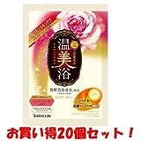 (バスクリン)温美浴 コンフォートローズの香り 40g(医薬部外品)(お買い得20個セット)