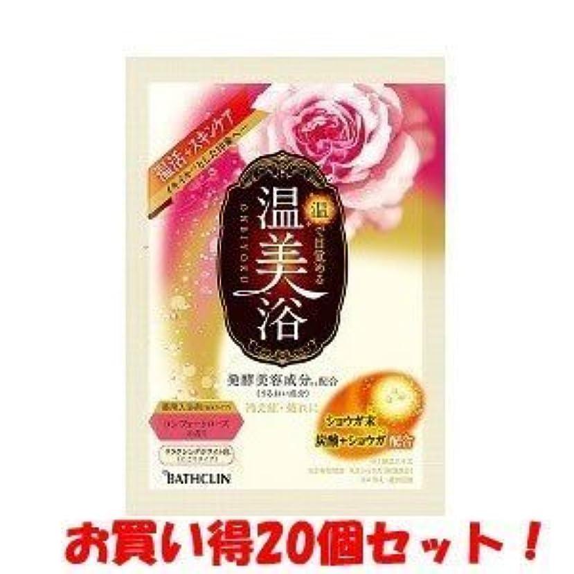 パネルカルシウム宿る(バスクリン)温美浴 コンフォートローズの香り 40g(医薬部外品)(お買い得20個セット)