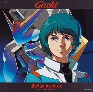 Metamorphoze~メタモルフォーゼ~(限定盤)(DVD付)