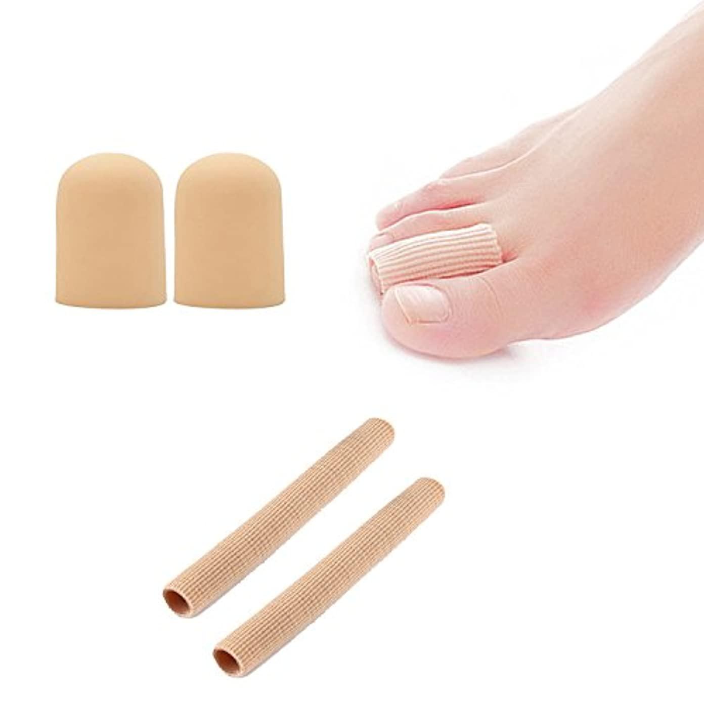 服するだろう適度に足指保護キャップ つま先プロテクター 足先のつめ保護キャップ シリコン 調整可能