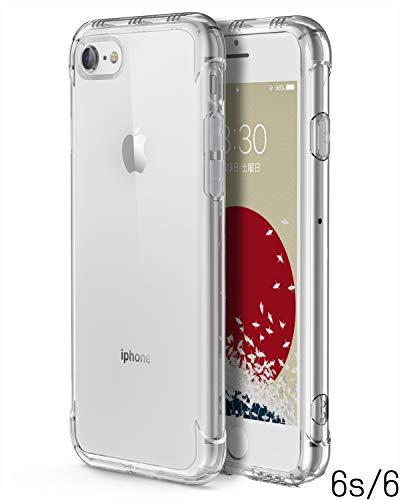 ONES iPhone6sケース iPhone6ケース 米軍MIL軍事規格 〔360°保護、レンズ保護、滑り止め、黄ばみなし〕『エアクッション技術、半密閉音室、Qi充電』 Airシリーズ(クリア)