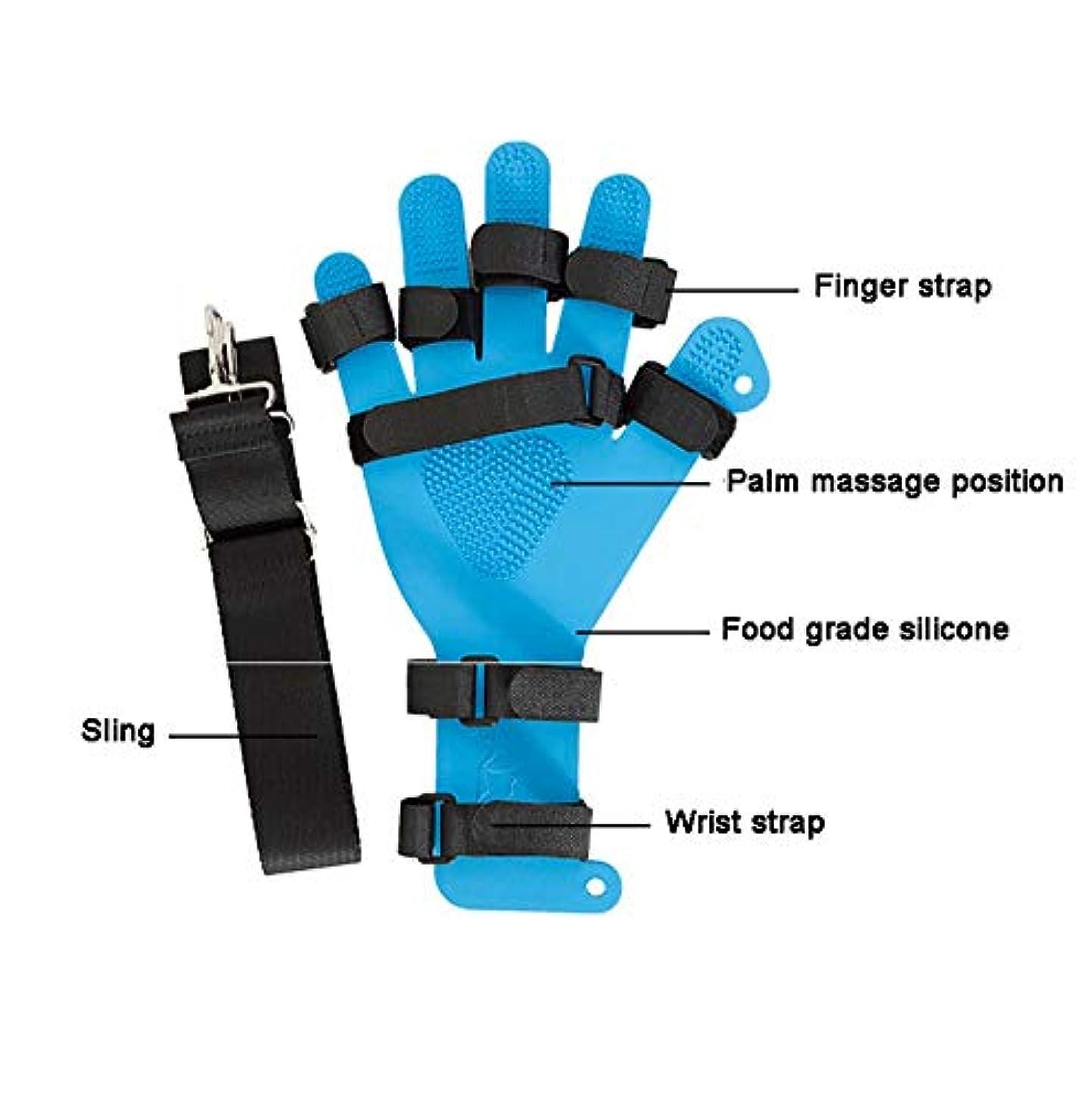 銛どこか歌手かかわらず、右手と左手ブルー - ブレースポイントの手の手首のトレーニング装具デバイス - リハビリテーションインソールフィンガースプリント指指セパレーターインソールを指