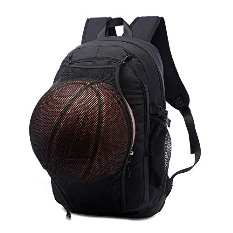 電気的毎月あからさまHallogoodo バッグパック ボールバッグ バスケットボールバッグ 15.6インチパソコンに適応 軽量 防水 大容量 通勤通学 旅行