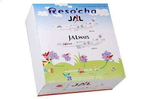 """1:200 アビエーション 200 BBOXJAL07 マクドナルド ダグラス DC-10-40 ダイキャスト モデル JAL JA8544 """"Reso'cha""""【並行輸入品】"""