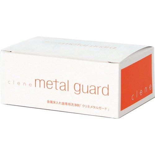 バイテックグローバルジャパン 金属をくもりから守る 金属床入...
