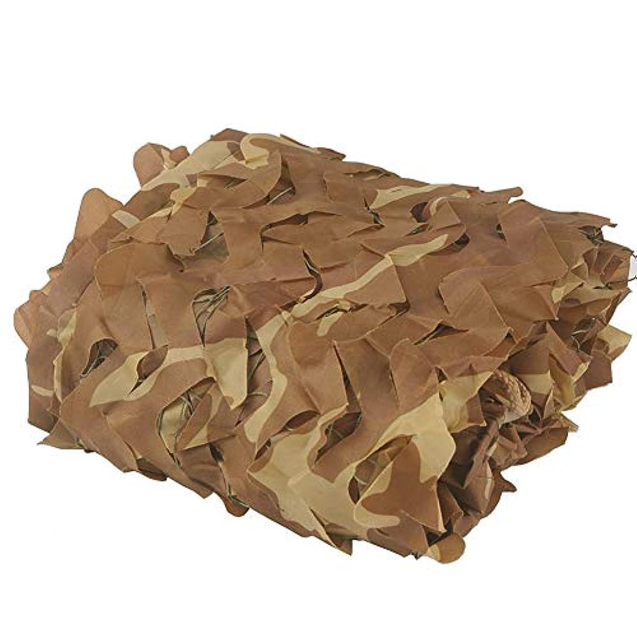 処方する溶融あいまいカスタムホワイト迷彩ネットキャンプ軍事狩猟迷彩ネット (Color : Desert camouflage, Size : 9x12m)