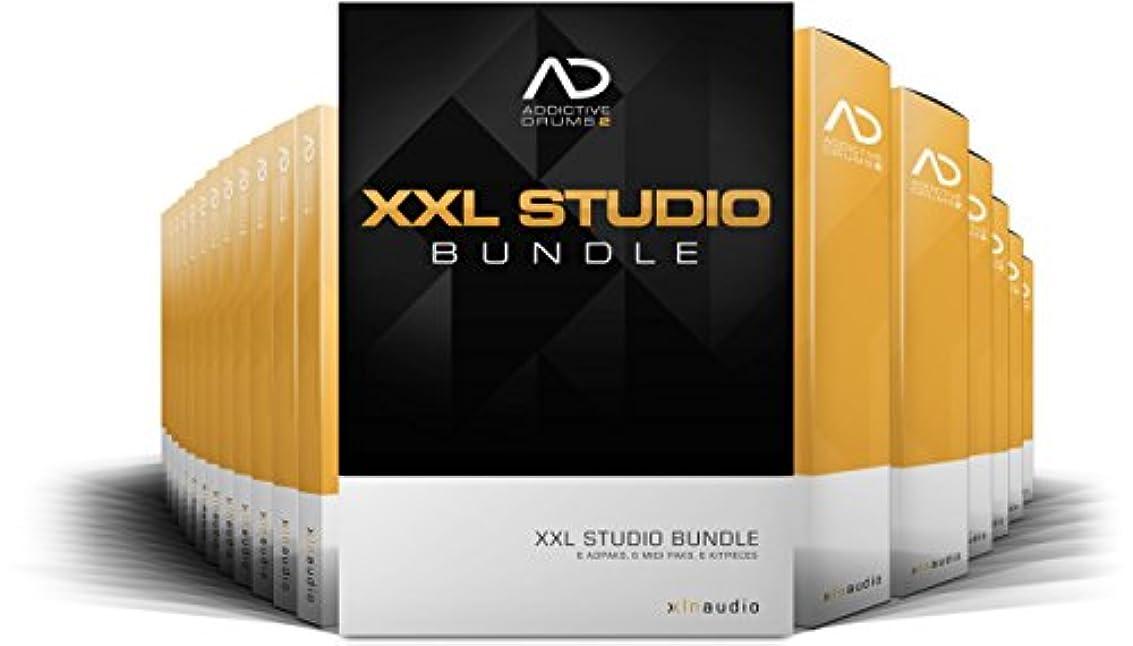 島鷲抑制するXLN Audio Addictive Drums 2 XXL Studio Bundle ソフトウェアドラム音源 スタンドアローン / VST / AU / AAX対応