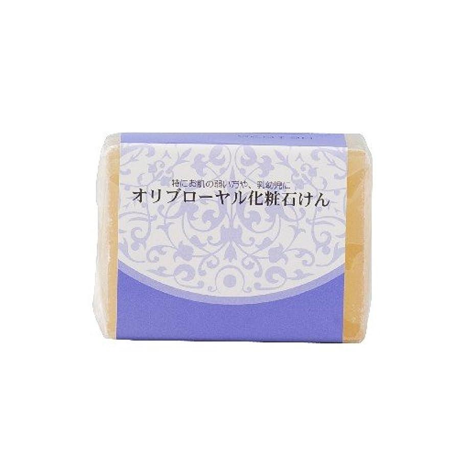 ワイド理容師メロドラマティックオリブ ローヤル化粧石けん 100g