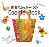 世界でたった一つのCookie Book―イラストクッキーの本