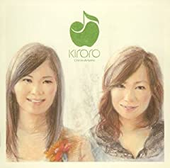 Kiroro「誰だって」のジャケット画像