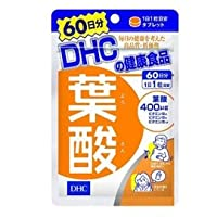【3個セット】【DHC】葉酸 60日分 60粒×3個