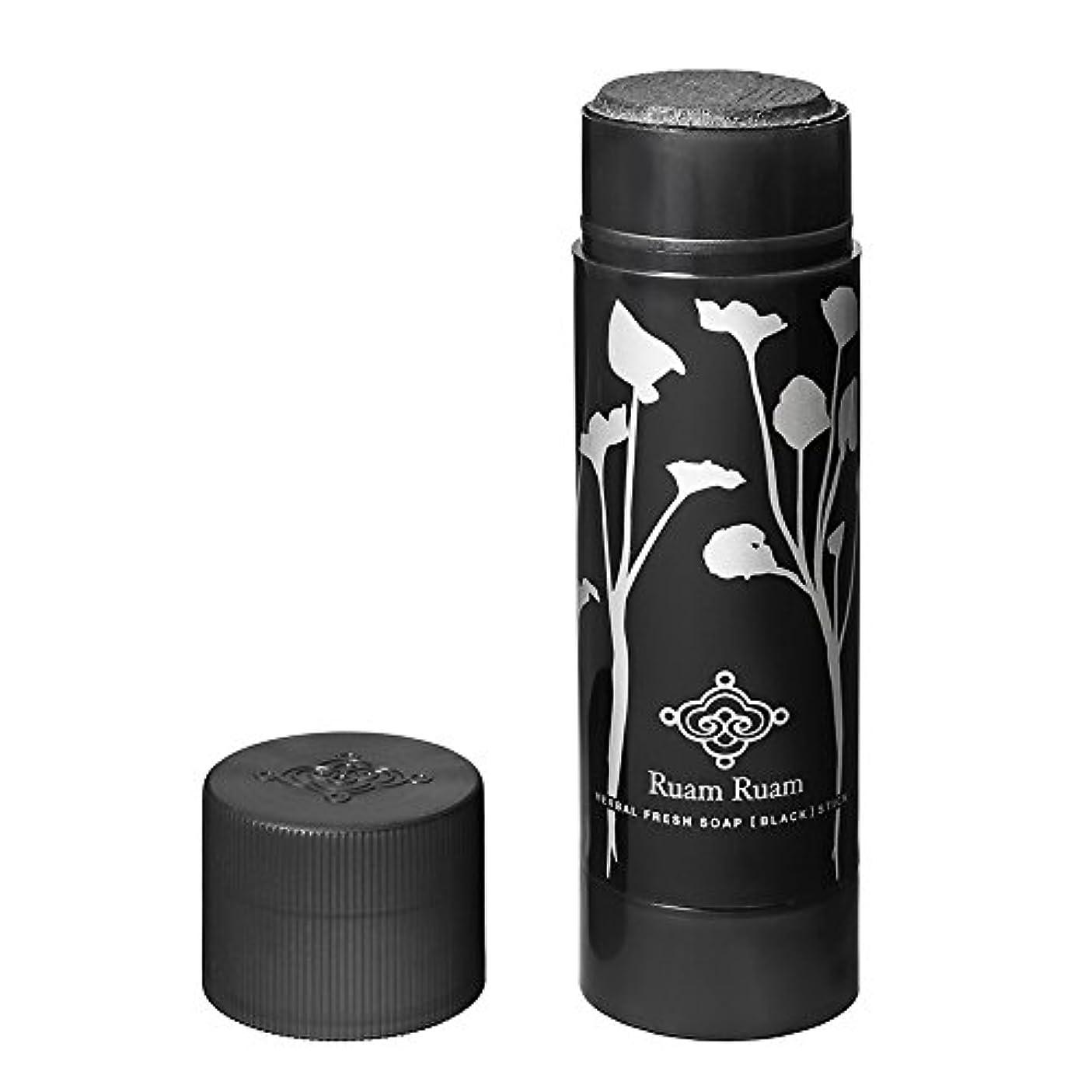 インサート制約刺繍ルアンルアン(Ruam Ruam) 洗顔石鹸(黒) 90g