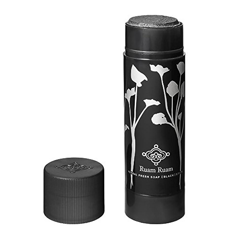 七面鳥デザイナー舗装するルアンルアン(Ruam Ruam) 洗顔石鹸(黒) 90g