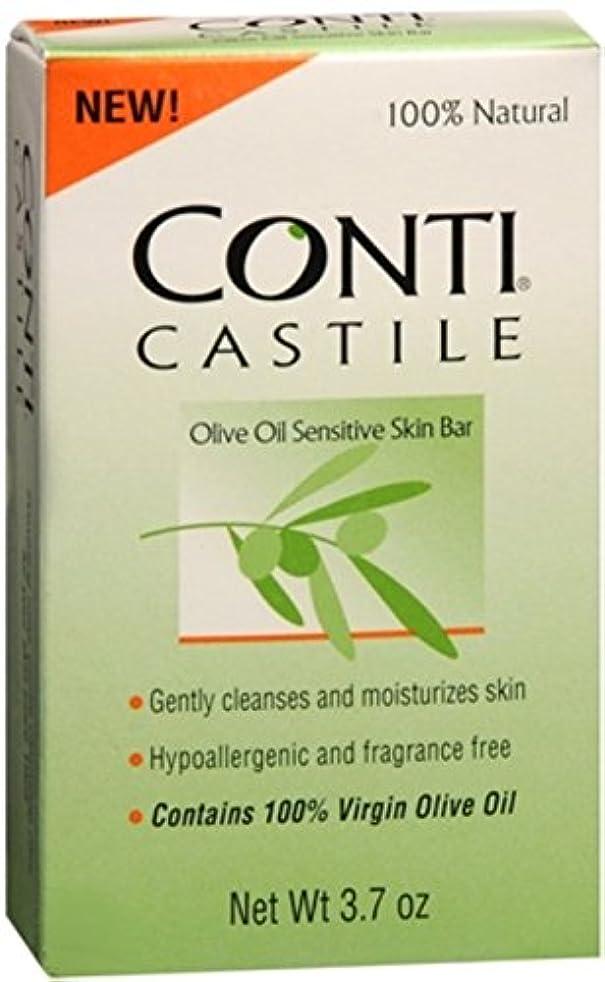 ブロッサムメイド束Conti カスティーリャオリーブオイル石鹸4オンス(10パック) 10のパック
