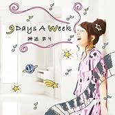 9 Days A Week