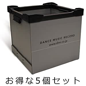 DMR Container Large 5個セット (Gray)